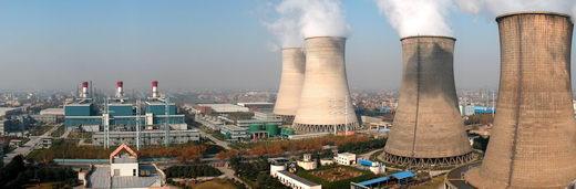 华英电力为杭州半山发电厂提供便携式波形记录仪的技术培训