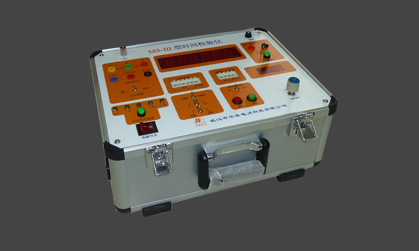时间校验仪 MS-III型