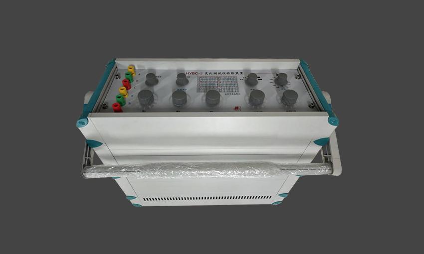 变比测试仪校验装置HYBC-J