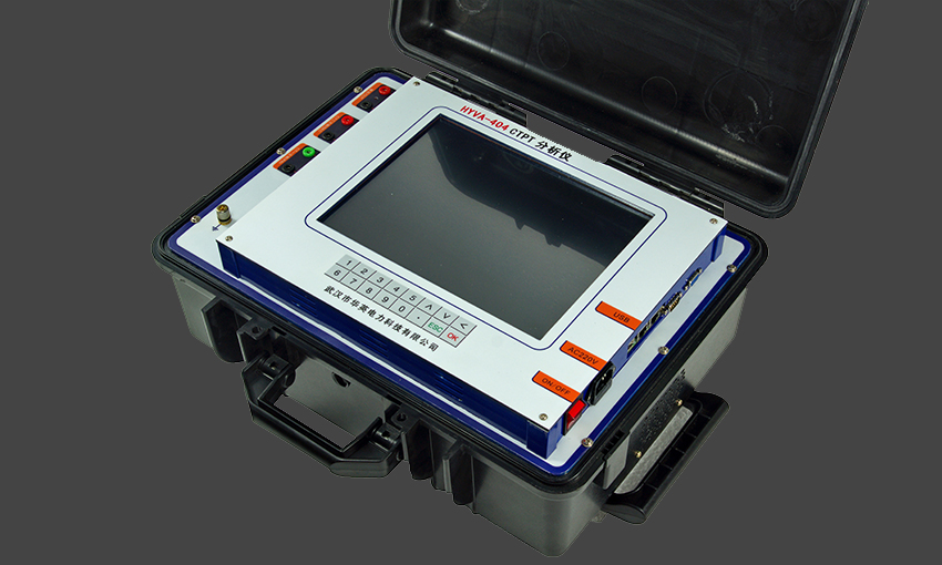 互感器分析仪HYVA-404型