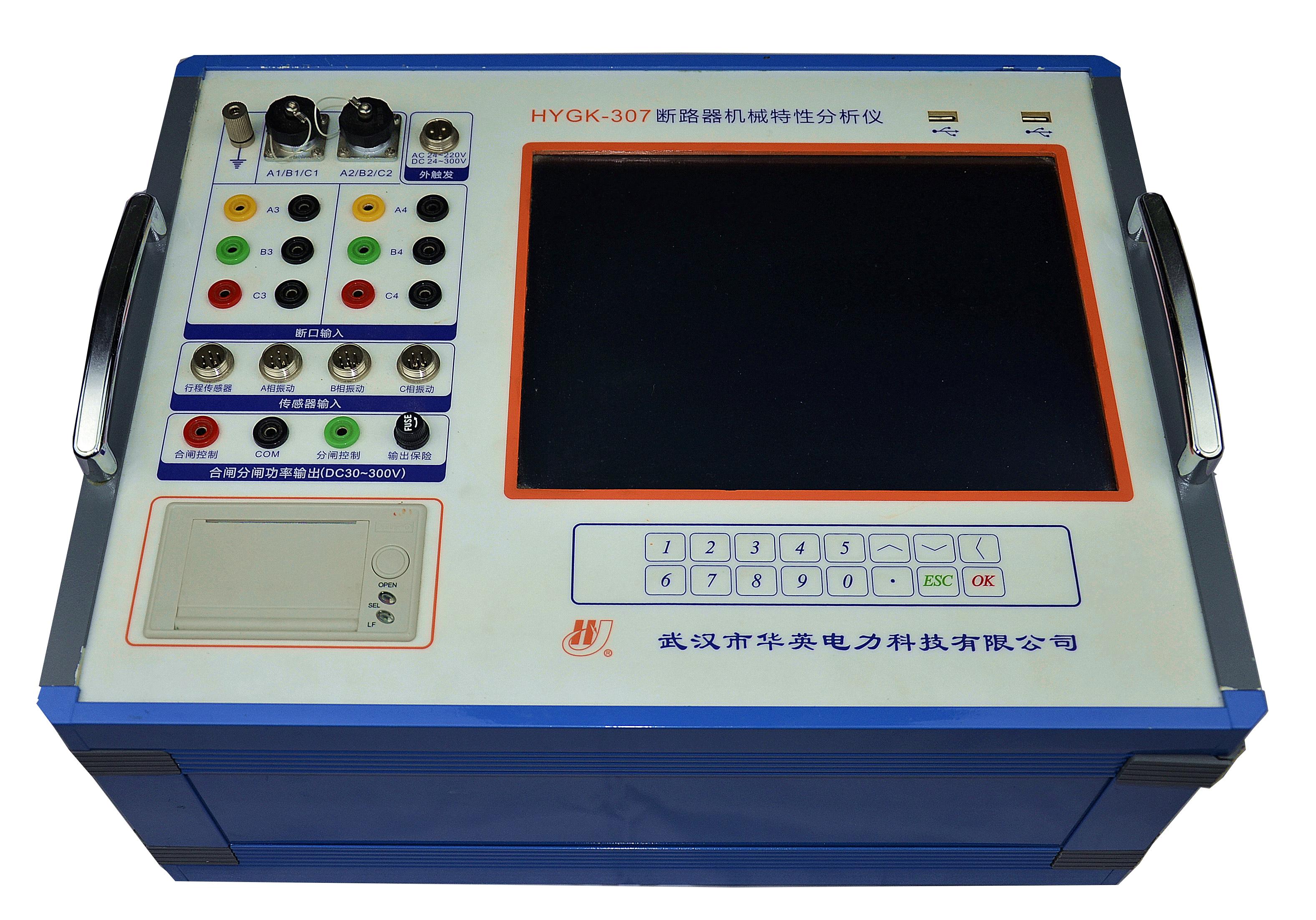 华英GKC-307高压断路器分析仪